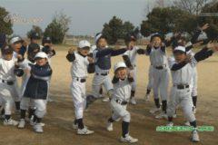 げんきっず☆土居北軟式野球スポーツ少年団