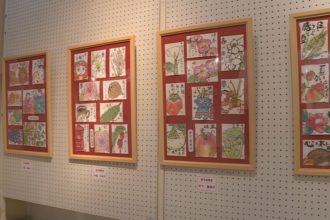 美術館:第31回紙講座生徒作品展