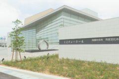 市民文化ホール見学会開催