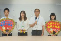 〈お知らせ〉放課後児童クラブ アルバイト募集