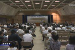 四国中央市人権協議会総会