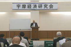 宇摩経済研究会6月例会 「400人されど400人」