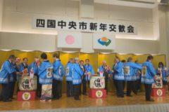Eveぽけ:2019年 四国中央市新年交歓会