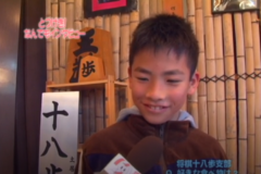 突撃!なんでもインタビュー:日本将棋連盟十八歩支部