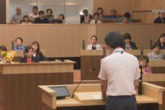 四国中央市議会 女性議会