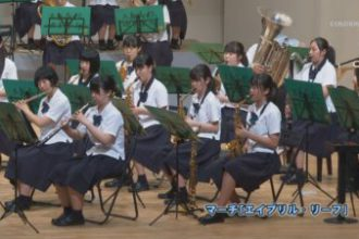 三島高校吹奏楽部 第29回定期演奏会