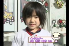 元気いっぱい 「三島幼稚園 杉組さん編」