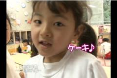 元気いっぱい 「愛和幼稚園 A2組さん編」