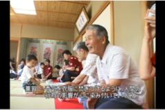 元気いっぱい 「三島幼稚園 敬老参観日編」