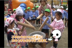元気いっぱい 「三島幼稚園 おもちつき編」