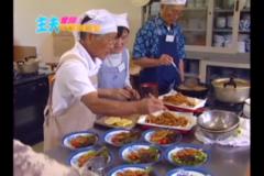 公民館だより:松柏公民館 第4週「奮闘!主夫の料理教室」