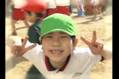 元気いっぱい 「三島幼稚園 竹組さん編」