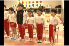 元気いっぱい 「愛和幼稚園 A3組さん編」