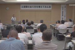 双海町を全国的な観光地に育て上げた若松新一さん講演会