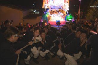 伊予三島秋祭り2019 寒川石戸八幡神社宮入り