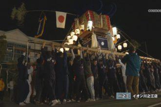 川之江地域・土居地域 秋祭り初日