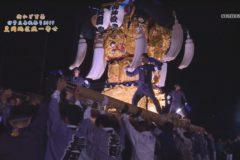 街かど:伊予三島秋祭り2019 豊岡地区統一寄せ