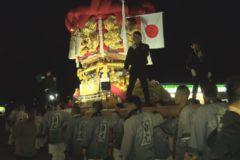 伊予三島秋祭り 寒川町 三地区統一寄せ