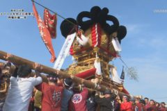 街かど百景 :2019年川之江秋祭り 四地区統一寄