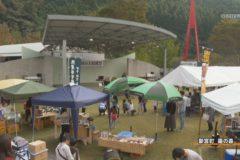 第1回霧の森 秋の大収穫祭
