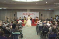 キユーピー笑顔を届ける音楽会
