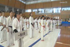 四国中央空手道選手権大会 第6回敬心杯