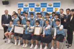 松柏小学校金管バンド部が「こども音楽コンクール」西日本優秀校発表音楽会に出場!