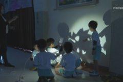 金生幼稚園 光と影のアート体験