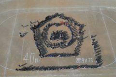 南小創立40周年記念をみんなでつどい祝おう!