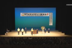 宇摩法人会 税の作文・絵はがきコンクール入賞者表彰式