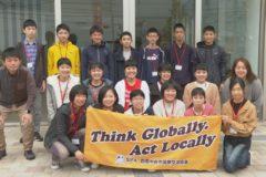 中学生海外派遣事業  出発式
