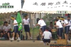 8.女子土居中レース2019(女子)2019年度 土居中学校体育祭