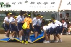 13.アラジンと魔法のタピオカ(1年女子)2019年度 土居中学校体育祭