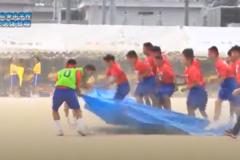 4.フライングカーペット(1年男子)2019年度 三島東中学校50周年記念体育祭