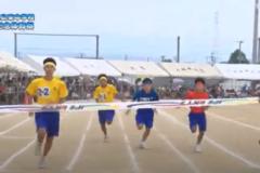 8.100m走(1・2・3年男子)2019年度 三島東中学校50周年記念体育祭