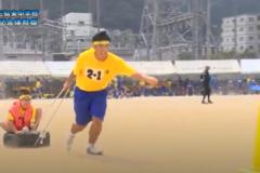 9.HIGASHI五輪2019(2年男子)2019年度 三島東中学校50周年記念体育祭