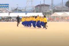11.一心同脚(1年女子)2019年度 三島東中学校50周年記念体育祭