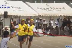 18.もんじゃ(1年男女)2019年度 川之江北中学校体育祭
