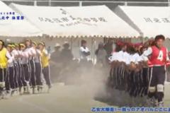 20.乙女大爆走~我らのアオハルここにあり~(3年女子)2019年度 川之江北中学校体育祭