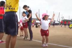 8.保育園児演技(保育園児)2019年度 土居高校運動会
