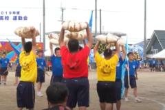 9.持ち上げたらどうや(男子選抜)2019年度 土居高校運動会