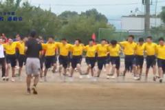 17.一致協力(1年男女)2019年度 土居高校運動会
