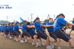 18.綱引き(男女選抜)2019年度 土居高校運動会