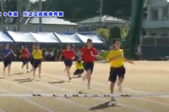1.走れ!No.1(1年女子)2019年度 川之江高校体育祭
