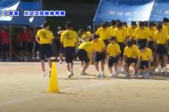 3.ハイ・アンド・ロー(3年男子)2019年度 川之江高校体育祭
