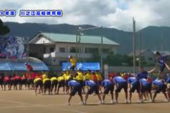 7.栄光の架け橋(2年男子)2019年度 川之江高校体育祭