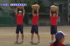 9.力士入門(各団男子選抜)2019年度 川之江高校体育祭