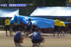 10.障害物競走(2年男子)2019年度 川之江高校体育祭