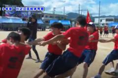11.綱引き(3年男女)2019年度 川之江高校体育祭