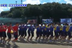 12.ザ・チームワーク(1年男女)2019年度 川之江高校体育祭